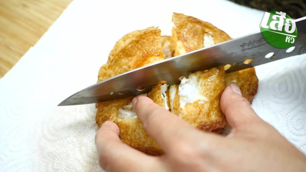 หั่นไข่ดาววิธีทำยำไข่ดาว