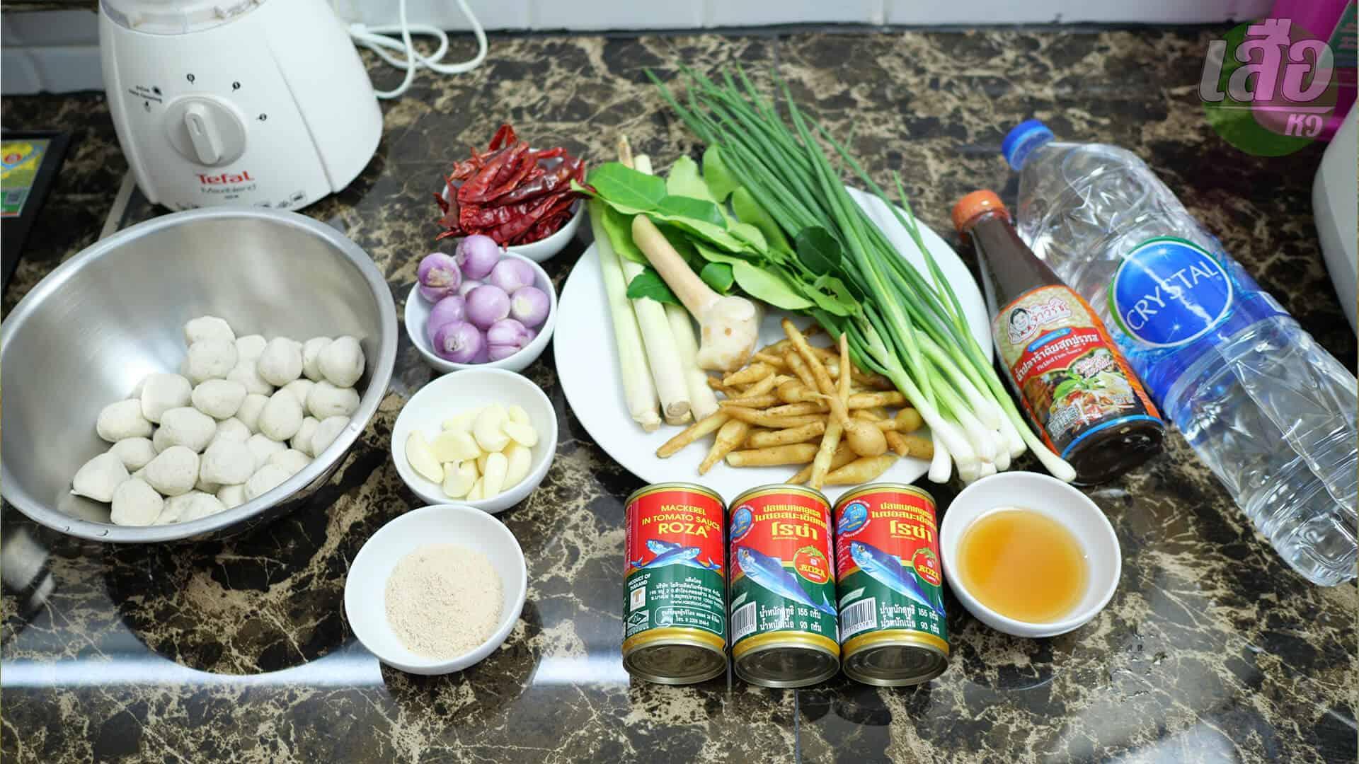 ส่วนผสมสำหรับทำขนมจีนน้ำยาป่าปลากระป๋อง