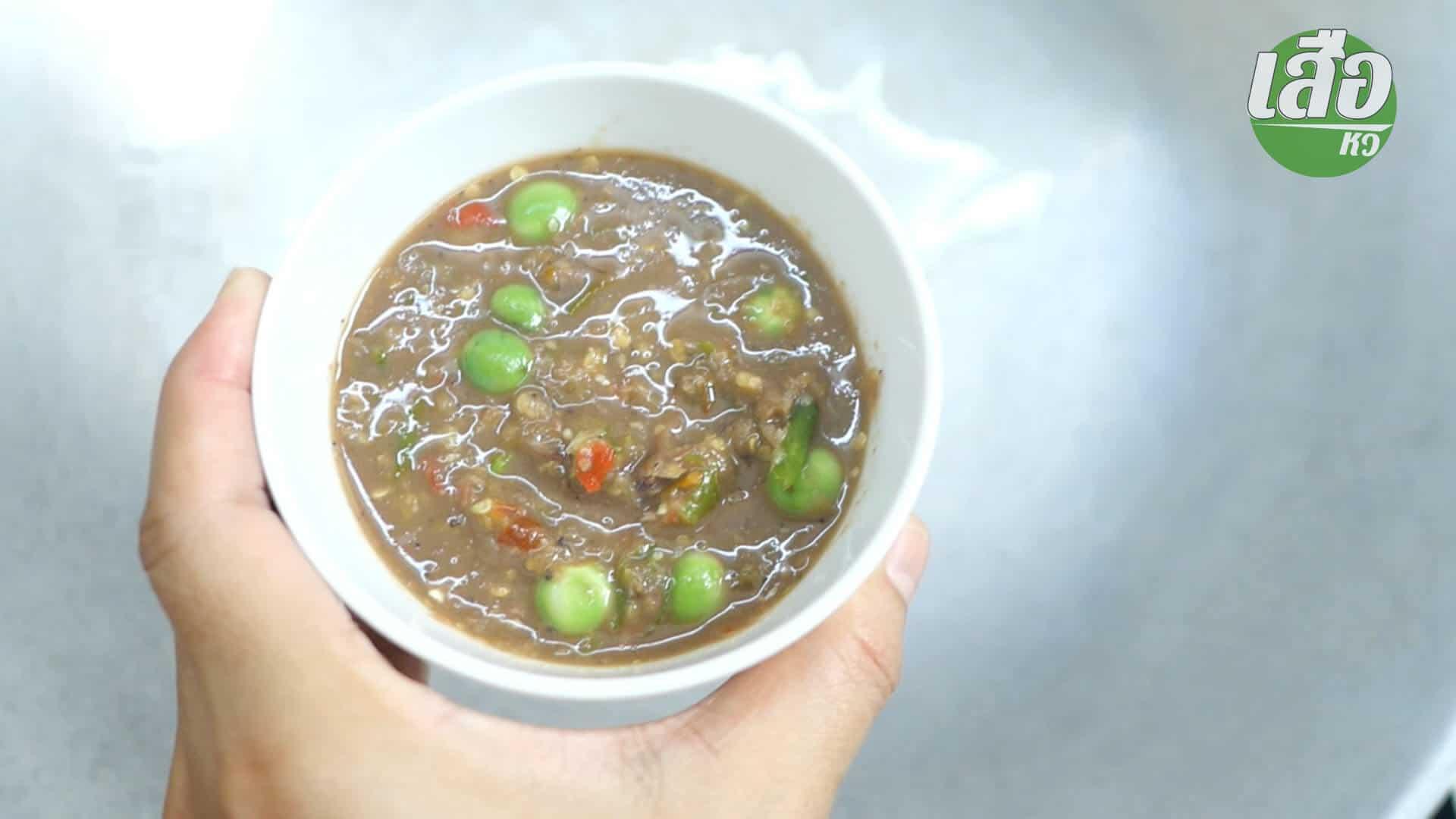 ทำข้าวผัดน้ำพริกกะปิ
