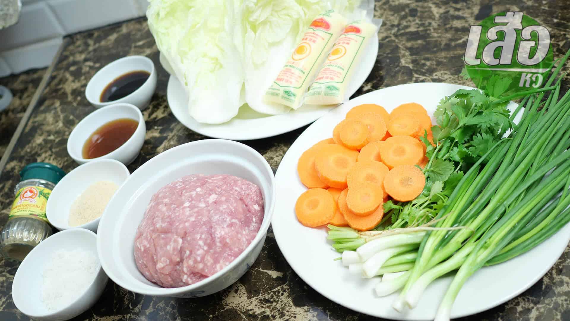 ต้มจืดผักกาดขาวห่อหมูสับ ส่วนผสม