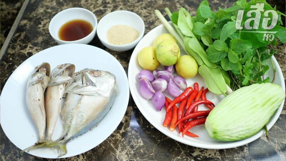 ส่วนผสมสำหรับทำยำปลาทูให้อร่อย