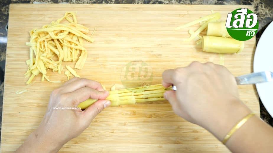 วิธีทำซุปหน่อไม้