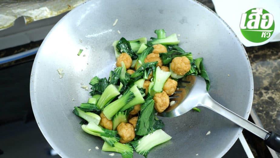 ลูกชิ้นกุ้งผัดผักกวางตุ้งไต้หวัน วิธีการผัด