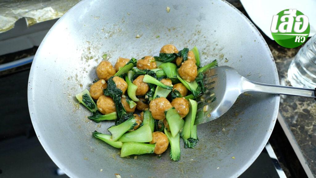 สูตรการทำลูกชิ้นกุ้งผัดผักกวางตุ้งไต้หวัน ง่ายๆ